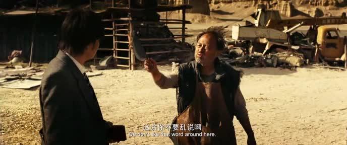 Ничья земля - Wu ren qu