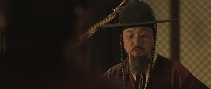 Кундо: Эпоха угрозы - Kundo- Age of the Rampan