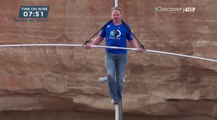 Discovery: ������� ��� ������� ��������. ��� � ����� ������� - Sky Wire