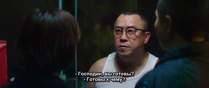 Абердин