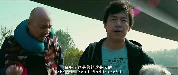 Лучшие друзья - Xin hua lu fang