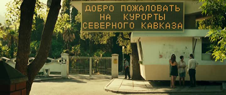 Кавказская пленница!