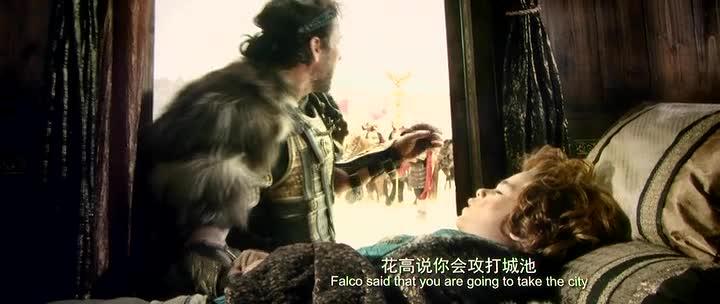 Меч дракона - Tian jiang xiong shi