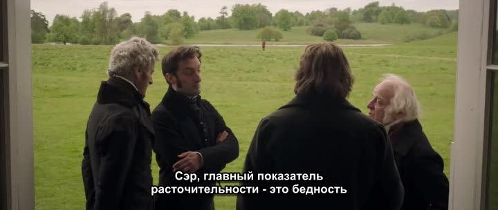 ������ Ҹ���� - Mr. Turner