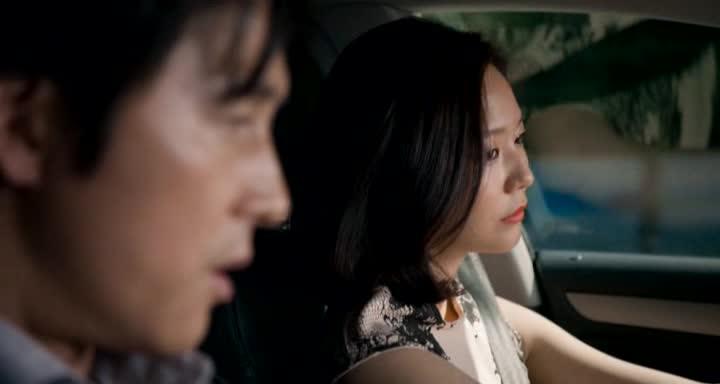 Мадам Баендук - Madam Ppang-Deok