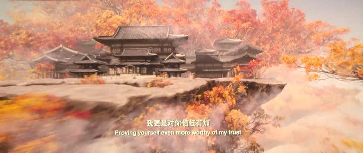���� ���: ������� ���� � ����� �������� - Zhong Kui fu mo- Xue yao mo ling