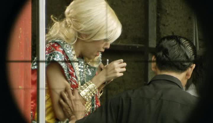 Месть убии?цы - Rew thalu rew