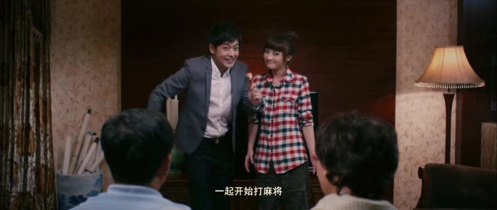 Если бы я был тобой - Bian Shen Nan Nv