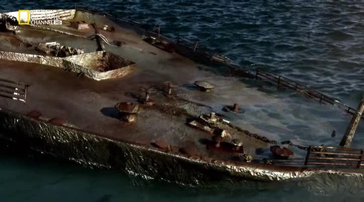 Осушить Титаник - Drain the Titanic