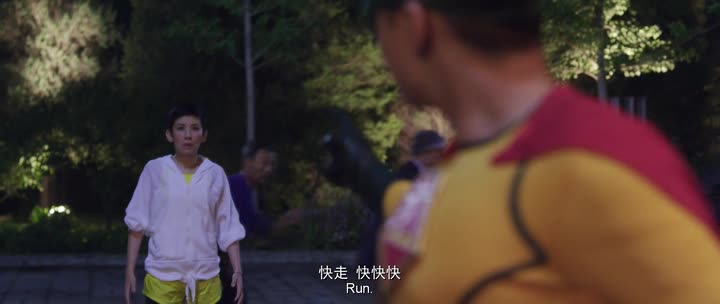 Человек-блин - Jian Bing Man
