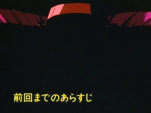 Уроцукидодзи 4: Битва сверхдемона - Chojin densetsu Urotsukidoji: Horo hen