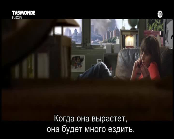 ����� � ������� ����� - Le ballon de rouge