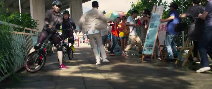 Дикий город - Bou Chau Mai Sing