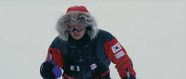 Дневник полярной экспедиции - Namgeuk-ilgi