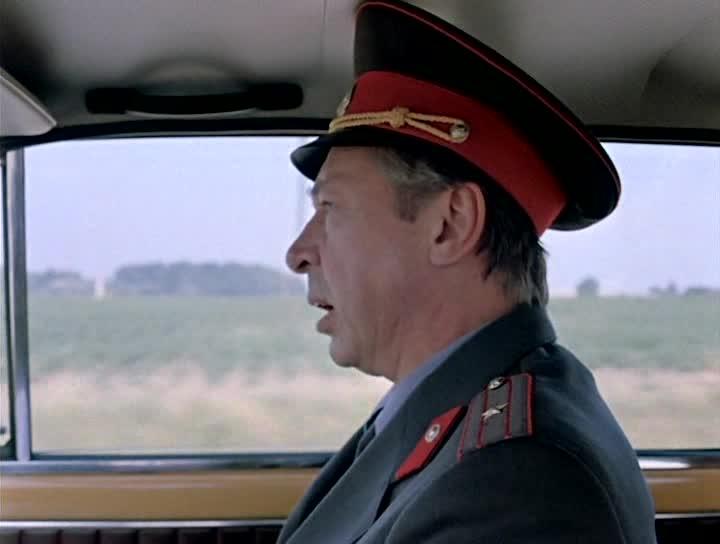 Инспектор ГАИ - Inspektor GAI