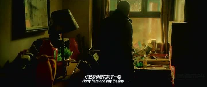 Большой брат - Lao pao er