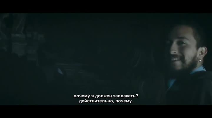 Существо - La Entidad