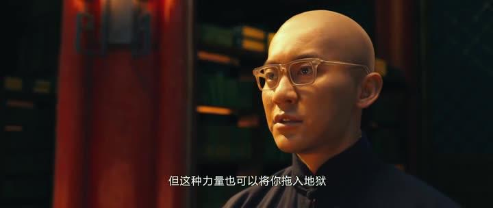 Девятиэтажная демоническая башня - Jiu ceng yao ta