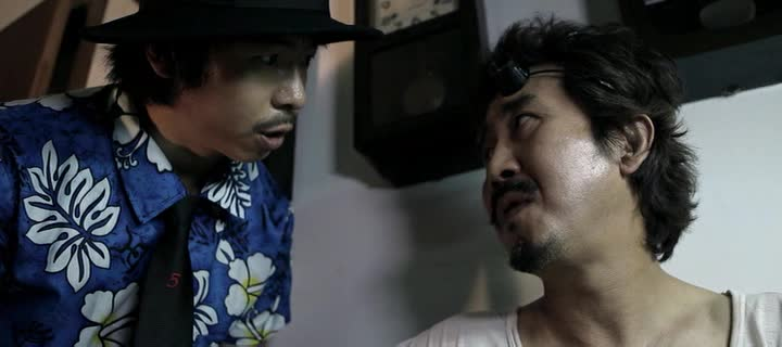 Юнг-Гу во времени - Yeong-geon tam-jeong-sa-mu-so