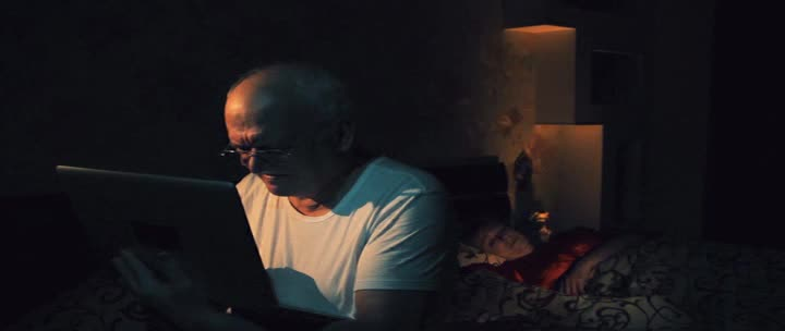 ��������� - The Night Before