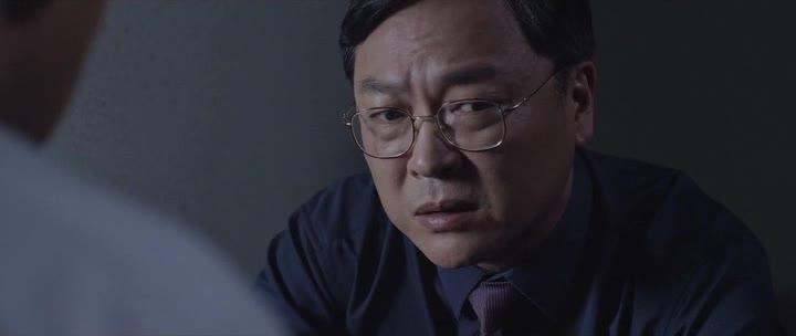 Офис - Hua li shang ban zu