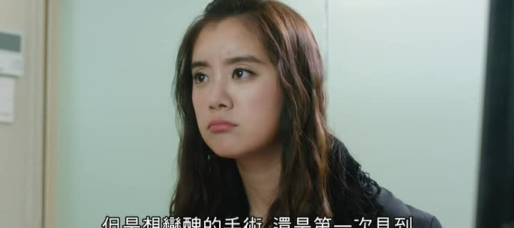 Плохая сестра - Huai jie jie zhi chai hun lian meng