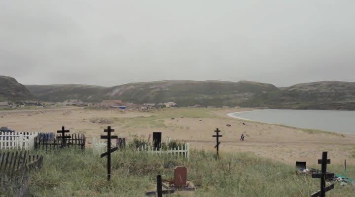 Северо-Юг