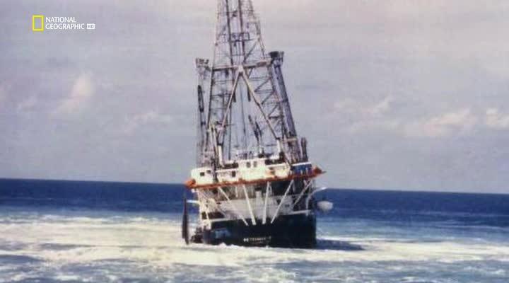 Осушить океан: Бермудский треугольник - Drain the Bermuda Triangle