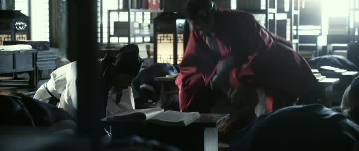 Коварство - Gansin
