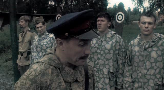 Хроника ада - Hronika Ada