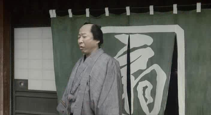 ����i�� - Zatoichi