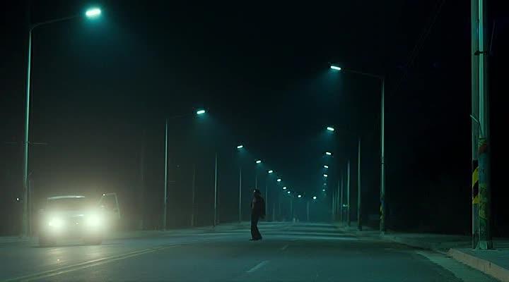 Вопль - Goksung