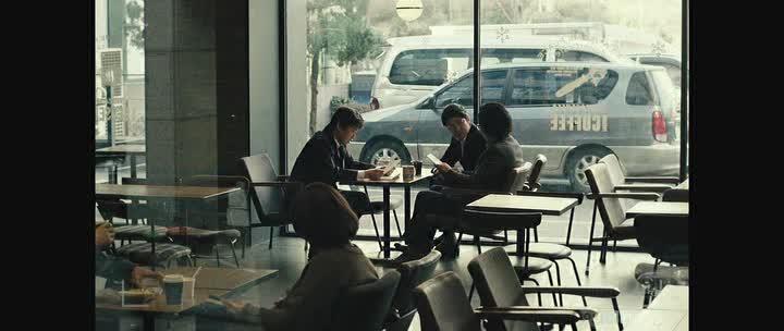 Мутант - Dol-yeon-byeon-i