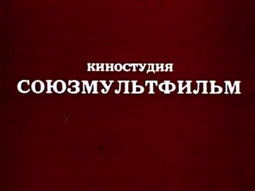 Обезьянки в опере - Obezyanki v opere
