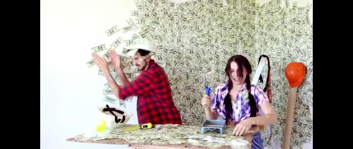 Пари - The Bet