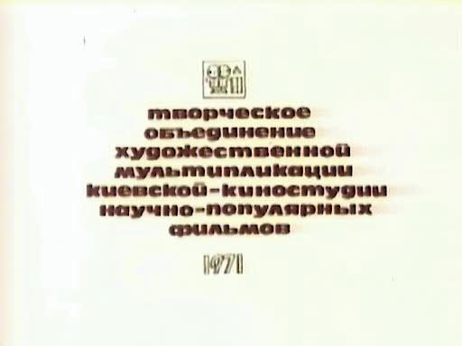 Одуванчик  - толстые щечки - Oduvanchik - tolstie shechki
