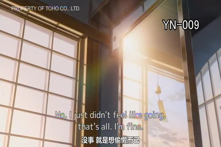 Твоё имя - Kimi no Na wa