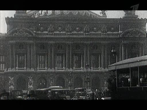 Искатели: Драгоценная карта СССР - Iskateli: Dragocennaya karta SSSR