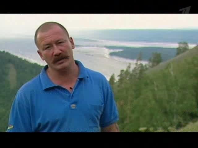 Искатели: Клад Степана Разина - Iskateli: Klad Stepana Razina