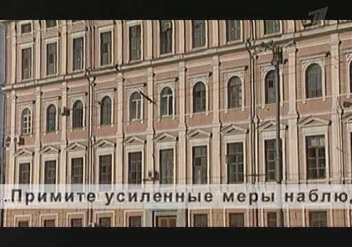Искатели: Убийство Столыпина - Iskateli: Ubistvo Stolipina