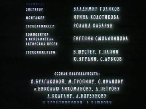 ������� - Rusalka