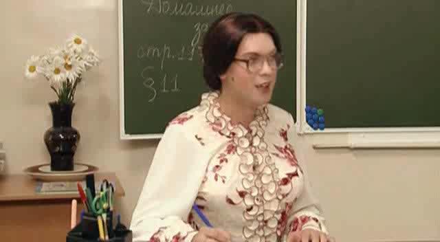 Наша Russia. Сезон 3 - Nasha Russia. Season III