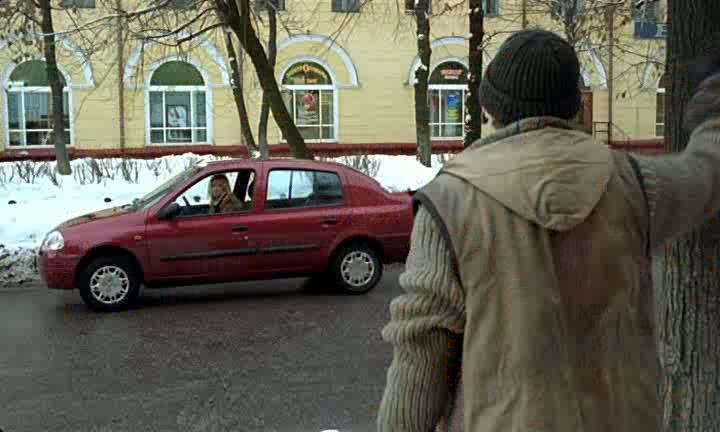 Мусорщик - Musorshchik