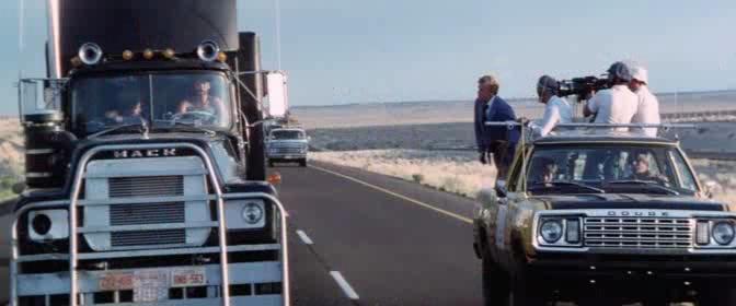 ������ - Convoy