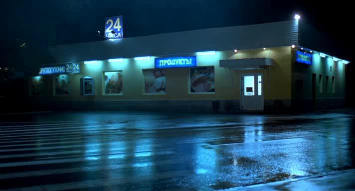 Ночной продавец - Nochnoy prodavets