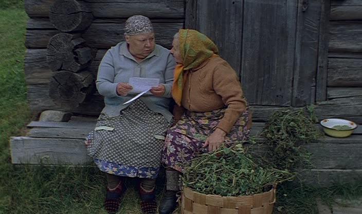 Бабуся - Babusya