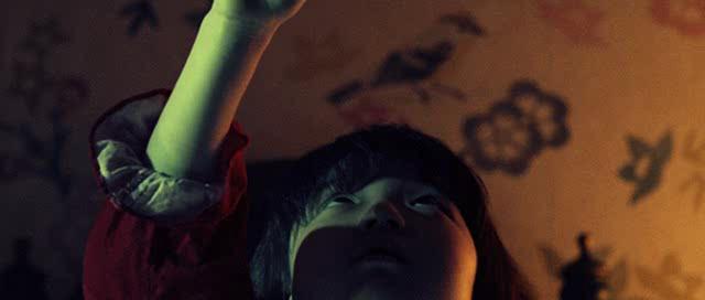 Красные башмачки - Bunhongsin