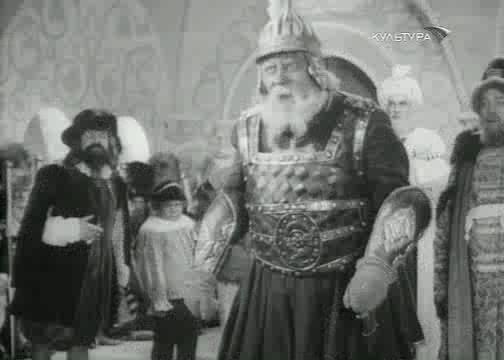 По щучьему веленью - Po shchuchuyemu veleniyu