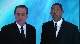 ���� � ������ 2 - Men in Black II