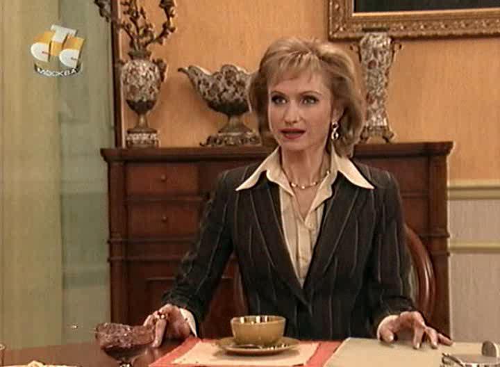 «Моя Прекрасная Няня Сезон 4 Серия 7» — 2003